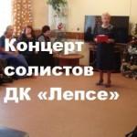 DSC01518_к1