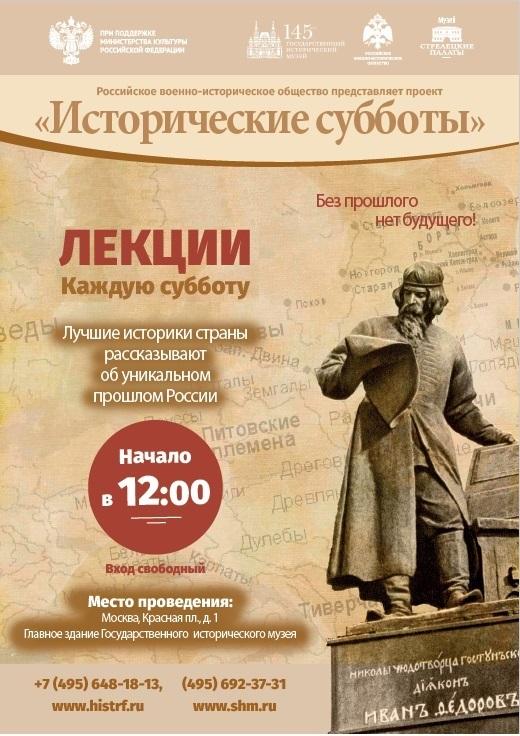 Histori-lect_v