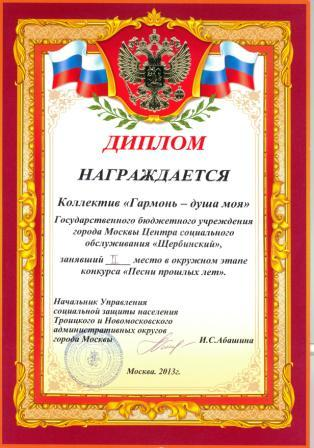 Коллективу_001_