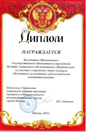 Коллективу_003_