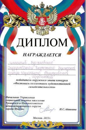 Коллективу_004_