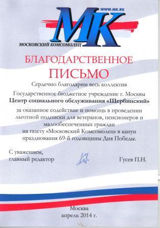 Коллективу_006_