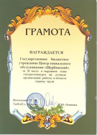 Коллективу_010_