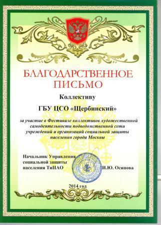 Коллективу_011_