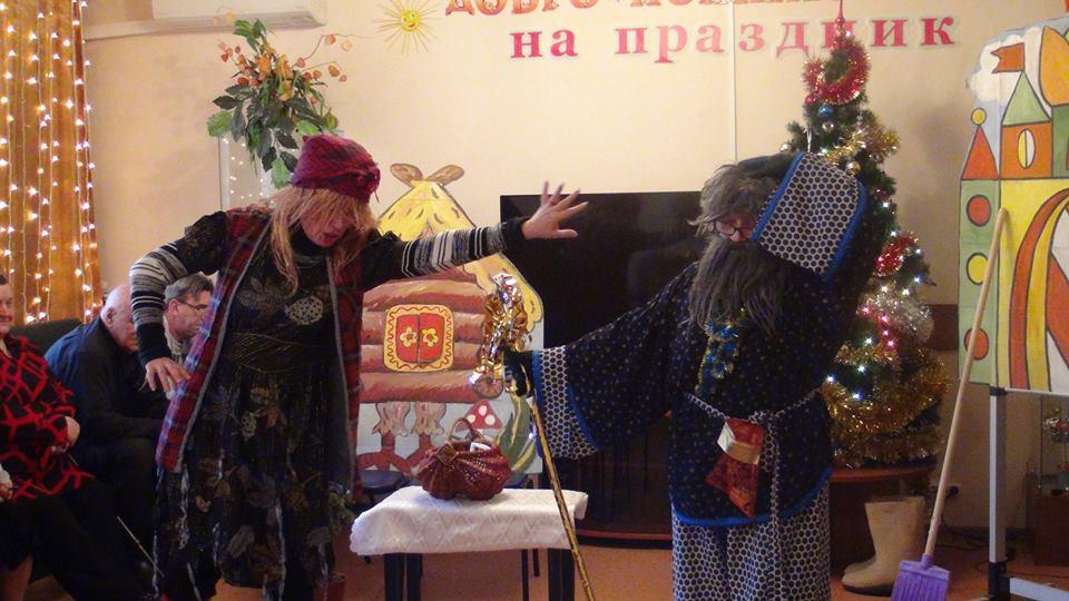 ded Moroz 1