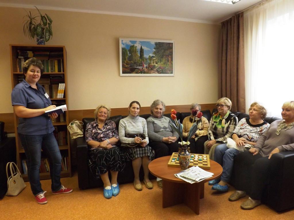 Встреча в ОДП Ерино