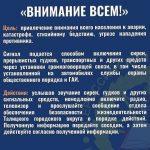 image-04-10-20-09-38-4